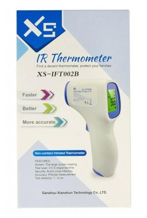 Temassız Ateş Ölçer Termometre