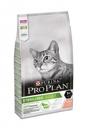 Proplan Kısırlaştırılmış Somonlu Kuru Kedi Maması